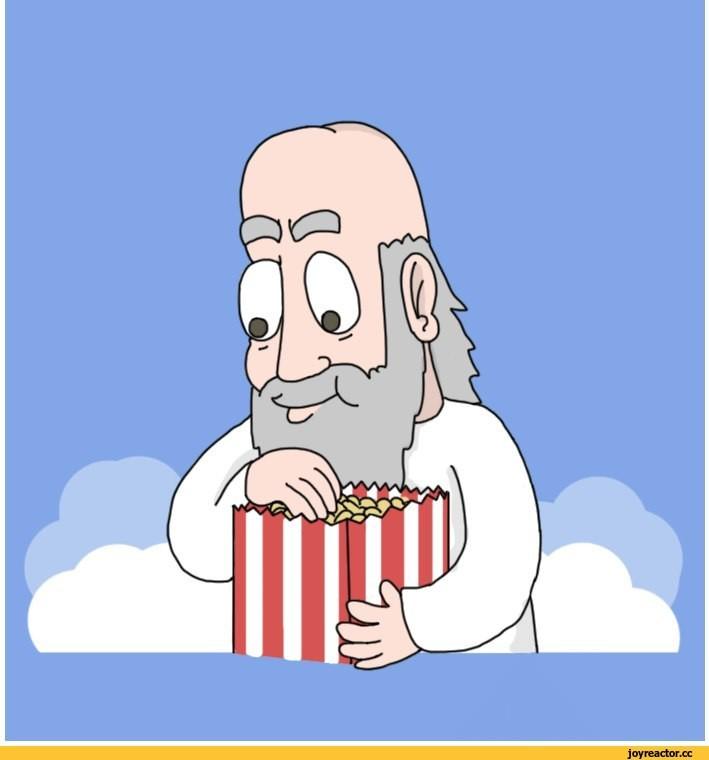 Религия – это тоже психотерапия